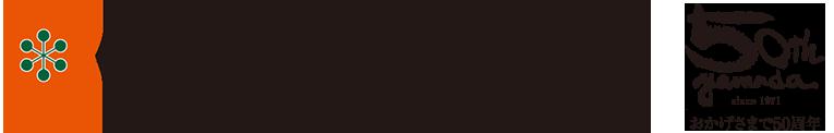 Nora Cucina新潟鐙店(ノラ・クチーナ新潟鐙店)|新潟市中央区駅南のイタリアン・レストラン